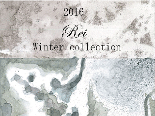 2016Web_winter_eye