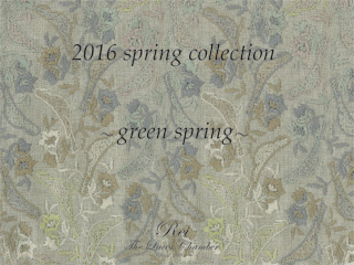 collection_2016spring